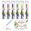 ぺんてる SET-XGFL-C筆ペン アートブラッシュ 6色セットC 水筆(中)付き【色筆 カラーインキ 毛筆 水彩 イラスト 鮮やか】