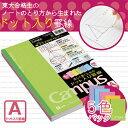 コクヨS&T ノ-3CATN 5キャンパスノート ドット入り罫線 A罫 5冊パック【コクヨ 大学ノート 美しく 学生 書く】