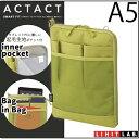 リヒトラブ A-7682-6SMART FIT ACTACT バッグインバッグ タテ型 A5 イエローグリーン【かばん バッグ ビジネス ケース 収納】