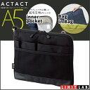 リヒトラブ A-7680-24SMART FIT ACTACT バッグインバッグ ヨコ型 A5 ブラック【かばん バッグ ビジネス ケース 収納】