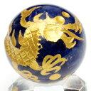 【彫刻置物】丸玉 ソーダライト20mm (金彫り) 五爪龍 ※DM便・ネコポス不可※ 【パワーストーン 天然石 アクセサリー】