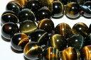 【丸ビーズ】タイガーアイ (華南タイガーアイ)(3A) 16mm (ブレスレット約1本分) ※5の付く日セール※ 【パワーストーン 天然石 ...