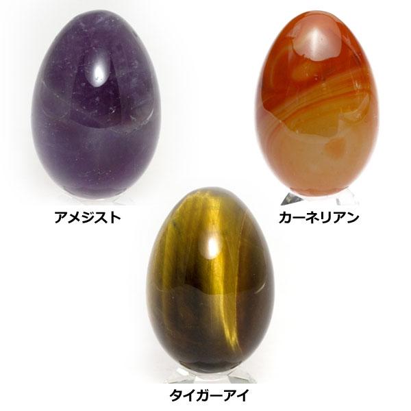 【置き石】天然石たまご型 約26x38mm※DM...の商品画像