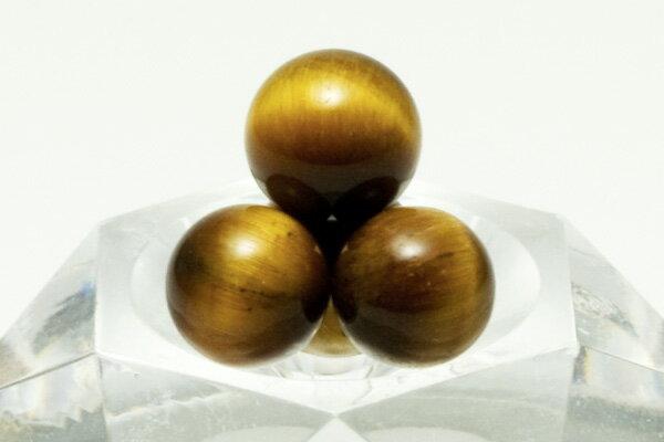 【置き石】丸玉 6mm タイガーアイ (3A)[1個売り] 【パワーストーン 天然石 アクセサリー】