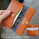 カードケース 名刺入れ 本革 薄型 レディース メンズ ポイントカード HANSMARE FLOWER CARD CASE 名刺ケース スリム 20枚入り ビジネス 収納 男女兼用 収納ケース ゆうパケット