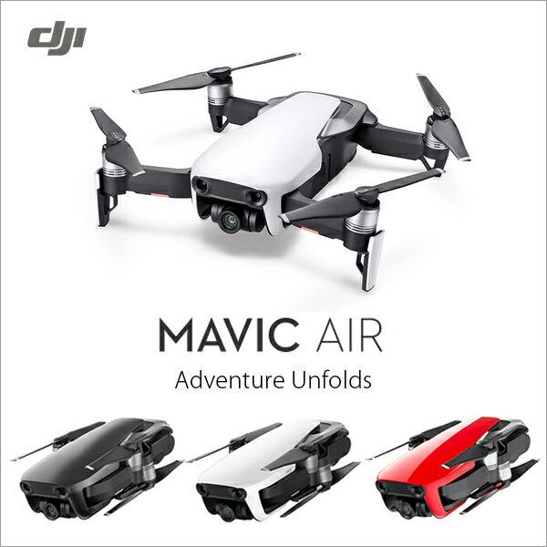 DJI MAVIC Air マヴィックエア ドローン 小型 カメラ付き DJI MAVIC Air 初年度責任保険付き 宅急便送料無料