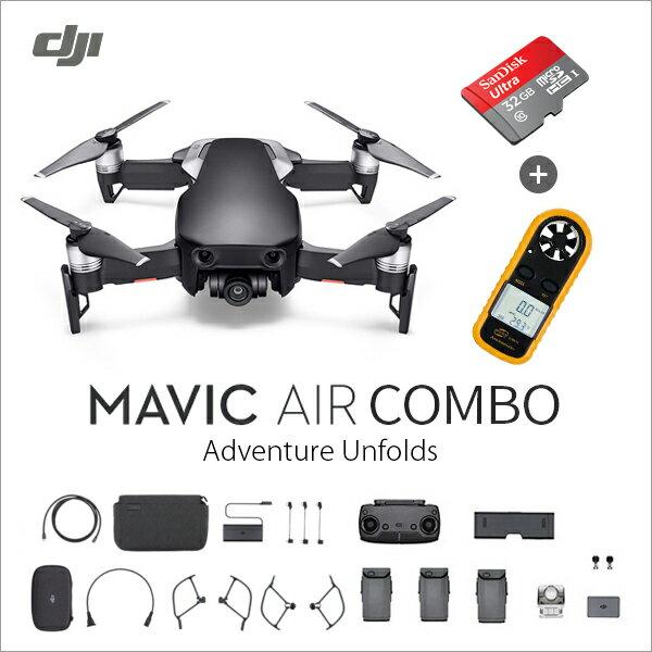 DJI MAVIC Air Fly more combo ドローン 小型 オニキスブラック + Sandisk 32GB + 風速計セットMAVIC Air コンボ カメラ付き 初年度保険付き