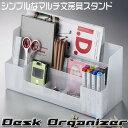 デスク整理箱 机整理ボックス Desk Organizer ...