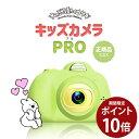すこぶる動くウサギ 子供用 キッズカメラ PRO 3200万画素 16GBSDカ