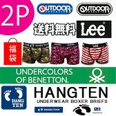 ボクサーパンツ OUTDOOR LEE BENETTON Lee HANGTEN アウトドア 【選べる2枚1000円】ボクサーパンツ 男性下着 メンズ セット 彼氏 プレゼント 父