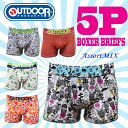 【OUT5枚】OUTDOORボクサーパンツ 太ゴム限定 5枚...