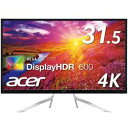 acer OmegaLine 31.5インチゲーミング液晶モニター ET322QKCbmiipzx (VA/非光沢/3840x2160/4K/60Hz/400cd/4ms/HDMI 目安在庫=△
