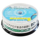 グリーンハウス BD-R 録画用 25GB 1-4倍速 20枚スピンドル インクジェット対応(GH-BDR25B20) メーカー在庫品
