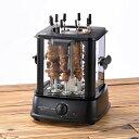 グリーンハウス 自動回転で手間いらず 焼き鳥メーカー(GH-YKTMA-BK) 取り寄せ商品