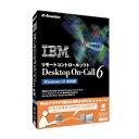イーフロンティア Desktop on Call 6 Windows 10対応版(IBDC6AW111) 取り寄せ商品