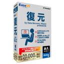イーフロンティア EaseUS復元 永久ライセンス Windows版(EUFG12W113) 取り寄せ商品
