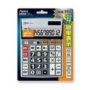 アスカ ビジネス電卓 LL(C1230) 取り寄せ商品