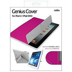 ラディウス Genius Cover for iPad 2 / iPad 2012 ピ