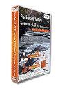 ぷらっとホーム PacketiX VPN Server 4.0 Small Business Edition PKG版(対応OS:その他)(PX4-BUNDLE-SMB-LIC-P) 取り寄せ商品