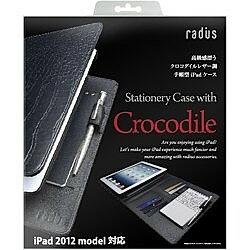 ラディウス Stationery Case with Crocodile ブラック