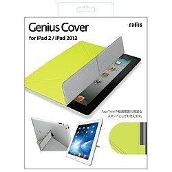ラディウス Genius Cover for iPad 2 / iPad 2012 グ