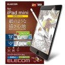 【P5E】エレコム iPad mini 2019/保護フィルム/ペーパーライク/ケント紙/反射防止(TB-A19SFLAPLL) メーカー在庫品