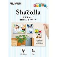 富士フイルム シャコラ(shacolla) WD-KABE-AL-A4 壁タイプ 1枚入り A4サイズ(4547410336122) 取り寄せ商品