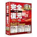ジャングル 完全データ復元PRO15(対応OS:WIN)(JP004457) 目安在庫=○