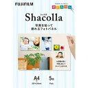 富士フイルム シャコラ(shacolla) WD-KABE-...