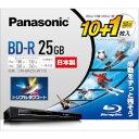パナソニック 録画用4倍速ブルーレイディスク(追記型)25GB10枚 50GB1枚パック(LM-BR25LW11S) 目安在庫 △