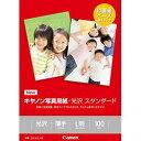 キヤノン SD-201L100 写真用紙・光沢 スタンダード...