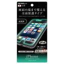 レイ・アウト iPhone 7/6s/6 全面保護 TPU 光沢(RT-P12F/WZ1) 目安在庫=△
