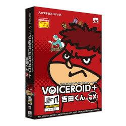 AHS VOICEROID+ 鷹の爪 吉田くん ...の商品画像