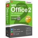 キングソフト WPS Office 2 Personal Edition 【DVD-ROM版】(対応OS:その他)(WPS2-PS-PKG-C) 目安在庫=○