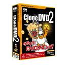 AHS CloneDVD2(対応OS:WIN)(SAHS-40520) 目安在庫=△