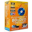 gemsoft ディスク クリエイター 7 BD&DVD(対応OS:その他)(GS-0003) 目安在庫=○