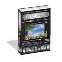 美貴本 BEST素材vol.1 空と前景樹木(対応OS:WIN&MAC) 取り寄せ商品