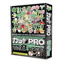 デザインオフィス 協和 カットPRO Vol.8 ポップタッチ 植物・野菜・果物編(対応OS:WIN&MAC)(CPR-208) 取り寄せ商品