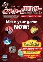 角川ゲームス インディゲームクリエイター ClickteamFusion2.5 iOSスターター(対応OS:その他)(DEGI-0002) 取り寄せ商品