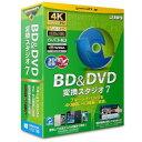 gemsoft BD&DVD変換スタジオ7(対応OS:その他)(GS-0002) 目安在庫=○