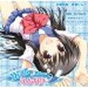 dandelion キャラクターイメージソング+「ぺんしる放送局 ラジオえんなび」(対応OS:その他)(DLED-5011) 取り寄せ商品[...