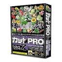 デザインオフィス 協和 カットPRO Vol.7 リアルタッチ 植物・野菜・果物編(対応OS:WIN&MAC)(CPR-207) 取り寄せ商品