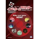 角川ゲームス インディゲームクリエイター Clickteam Fusion2.5(対応OS:その他)(DEGI-0001) 取り寄せ商品