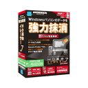 アーク情報システム HD革命 Eraser Ver.7 パソコン完全抹消 アカデミック版(対応OS:その他)(ER-702) 目安在庫=△