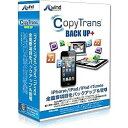 WindSolutions LLC COPYTRANS BACKUP +(対応OS:その他) 目安在庫=○