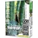 デザインオフィス 協和 ハイクオリティ写真素材集「フォトキッドVol.3 竹景 Tiku-kei」(対応OS:WIN&MAC)(KPK-103) 取り寄せ商品