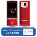テスプロ 翻訳機Mayumi3レッド(対応OS:その他)(MU-001-03R) 取り寄せ商品