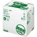 コクヨ メ-3013 タックメモ 超徳用・付箋タイプ74×25mm 100枚×40本 4色 取り寄せ商品
