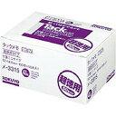 コクヨ メ-3315 タックメモ 超徳用・蛍光色タイプ52×14.5mm 100枚×50本4色 取り寄せ商品