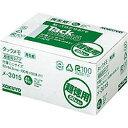 コクヨ メ-3015 タックメモ 超徳用・付箋タイプ52×14.5mm 100枚×50本 4色 取り寄せ商品